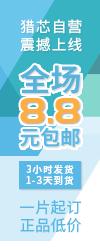 新用户双重福利 千元京东E卡等你拿