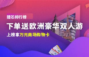 S1DFL采购_mouser直供_猎芯网