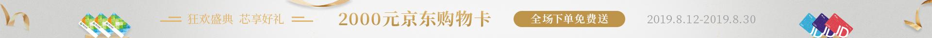 陶瓷滤波器品牌厂家_陶瓷滤波器交易_价格_陶瓷滤波器参数手册-猎芯网