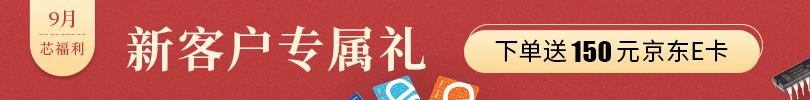 387亿,中国移动的首个5G大单华为拿下多少?