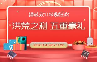 SAMSUNG(三星)贴片电容CL10B104KB8NNNC采购批发_CL10B104KB8NNNC价格_贴片电容品牌厂家现货-猎芯网