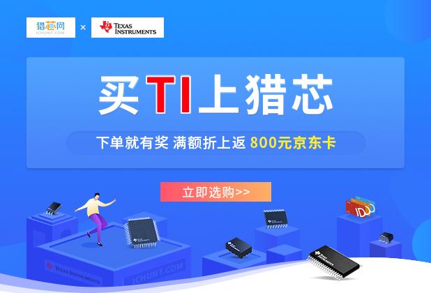 T6713-5K元器件供应商_T6713-5K电子元件价格/咨询_T6713-5K规格参数_元器件品牌厂家-猎芯网