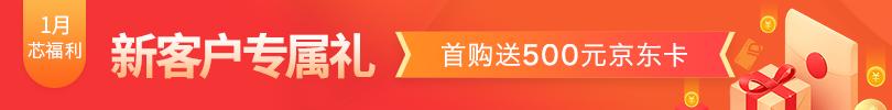 重磅丨慕展2021战略正式启动, productronica China规模将扩大100%