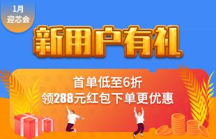 SAMSUNG(三星)贴片电容CL21A106KPFNNNE采购批发_CL21A106KPFNNNE价格_贴片电容品牌厂家现货-猎芯网