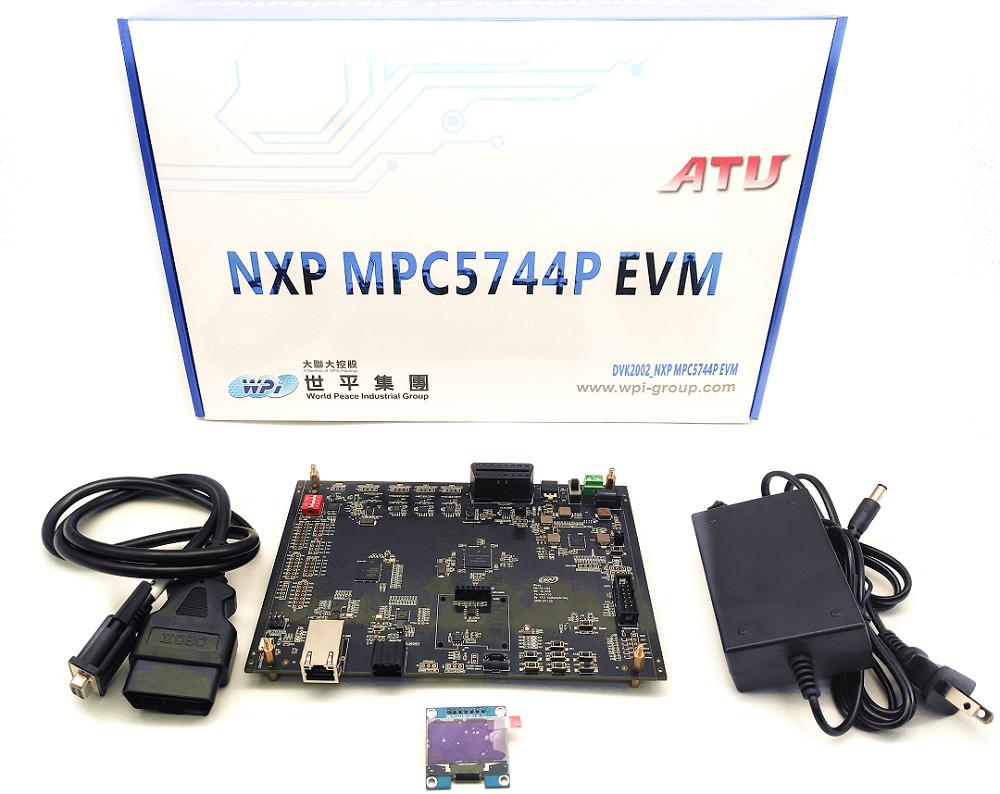 DVK2002_NXP MPC5744P EVM