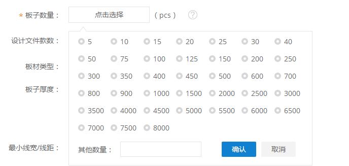 4980F3CE-B058-4836-BE92-B91019D1FEEB.png