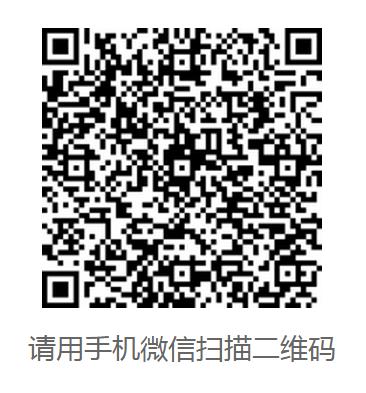 QQ截图20190225173913.png