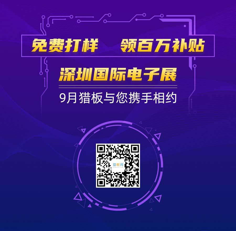 微信图片_20200910145214.jpg