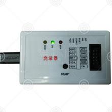 SM 烧录器方案验证板品牌厂家_方案验证板批发交易_价格_规格_方案验证板型号参数手册-猎芯网