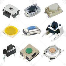 K2-1102DP-X4SW-04按键开关/继电器品牌厂家_按键开关/继电器批发交易_价格_规格_按键开关/继电器型号参数手册-猎芯网