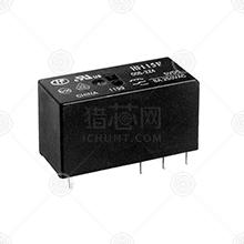 HF115F/005-1ZS3继电器厂家品牌_继电器批发交易_价格_规格_继电器型号参数手册-猎芯网