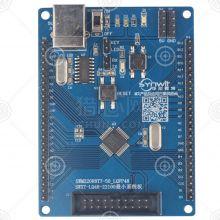 SWM220R8T7-50方案验证板品牌厂家_方案验证板批发交易_价格_规格_方案验证板型号参数手册-猎芯网
