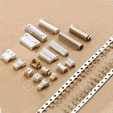 A1251WV-7P连接器品牌厂家_连接器批发交易_价格_规格_连接器型号参数手册-猎芯网
