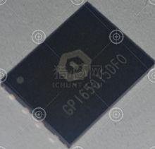 GP16515DS氮化镓功率器件品牌厂家_氮化镓功率器件批发交易_价格_规格_氮化镓功率器件型号参数手册-猎芯网