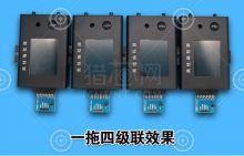 RX-0001烧录器厂家品牌_烧录器批发交易_价格_规格_烧录器型号参数手册-猎芯网