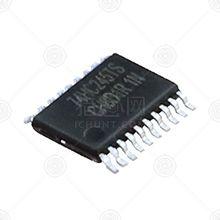 74HC245TS 74系列逻辑芯片 TSSOP-20