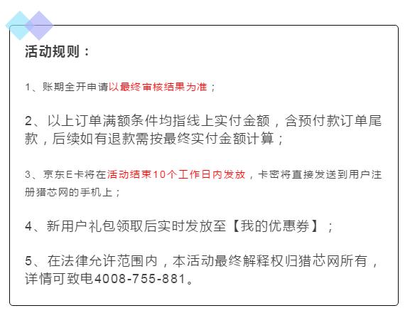 QQ截图20181015162224.png