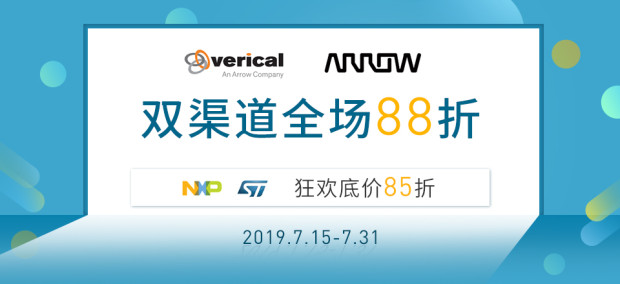 猎芯动态_中国领先的电子元器件B2B交易平台_猎芯网