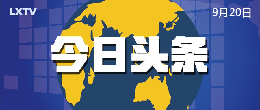 广州首条12英寸芯片生产线投产,总投资288亿元
