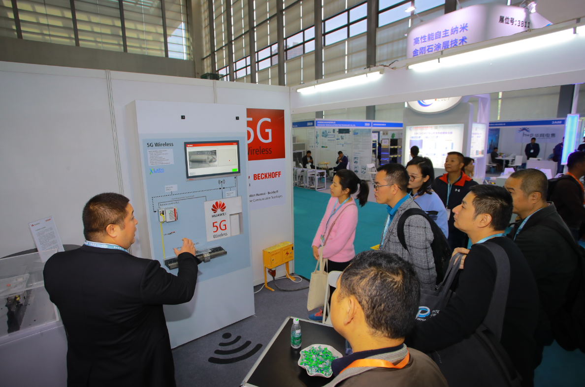 2019华南工业智造展今天在深圳会展中心开幕! 首日人气沸腾、亮点连连