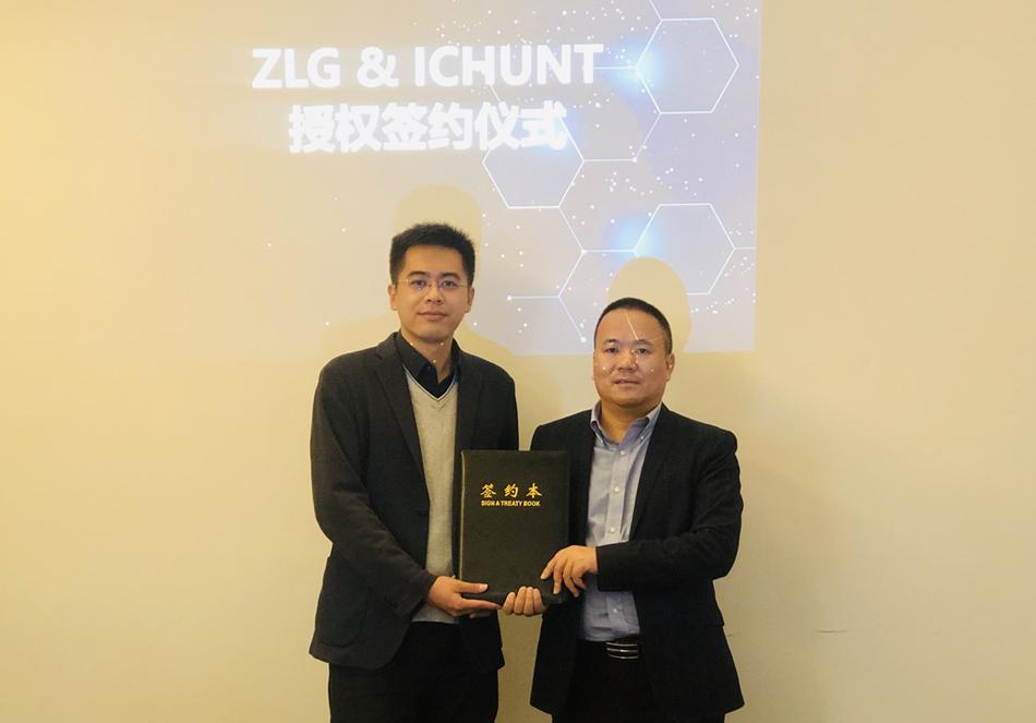 携手共进,猎芯网与ZLG致远电子达成战略合作!