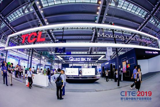 第八届中国电子信息博览会重磅重启,看点大揭秘(上)