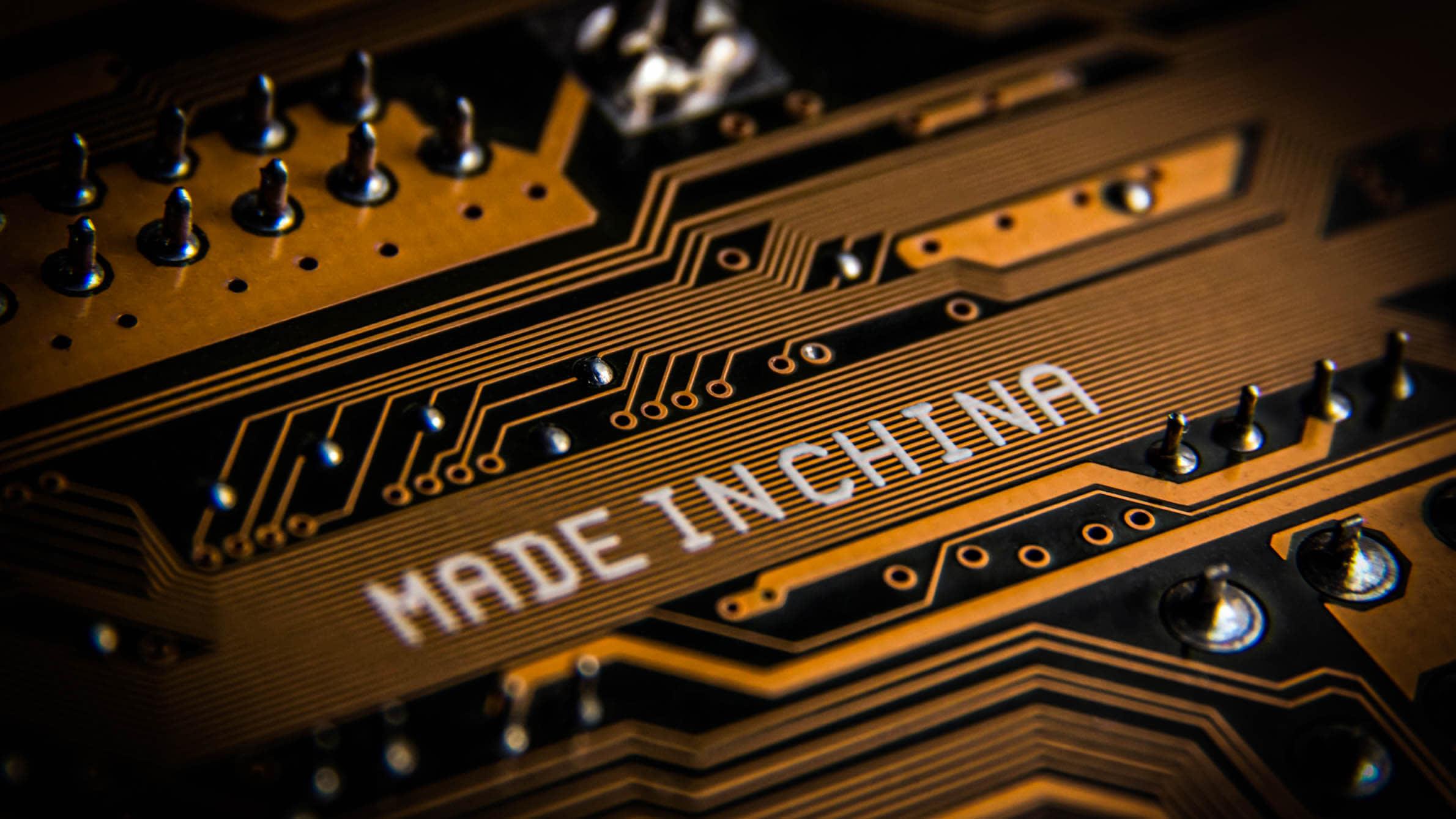 从信号链MCU到科创板,什么才是国产芯的核心竞争力?