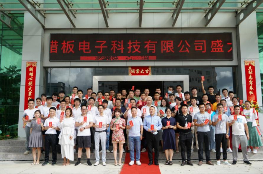 猎芯集团实现战略性飞跃 ,旗下猎板PCB智慧工厂盛大开业