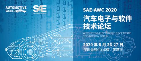 """看电子制造行业有序""""重启"""",NEPCON ASIA 2020如期举办!"""