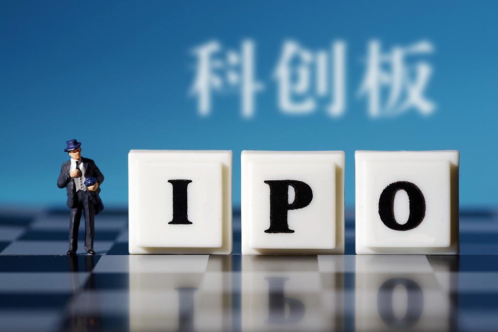 猎芯网行业资讯--重磅!南京将组建集成电路大学