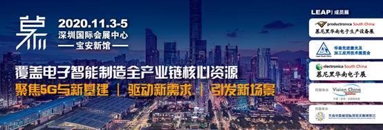 LEAP Expo 2019超值逛展宝典(附现场活动完整攻略)