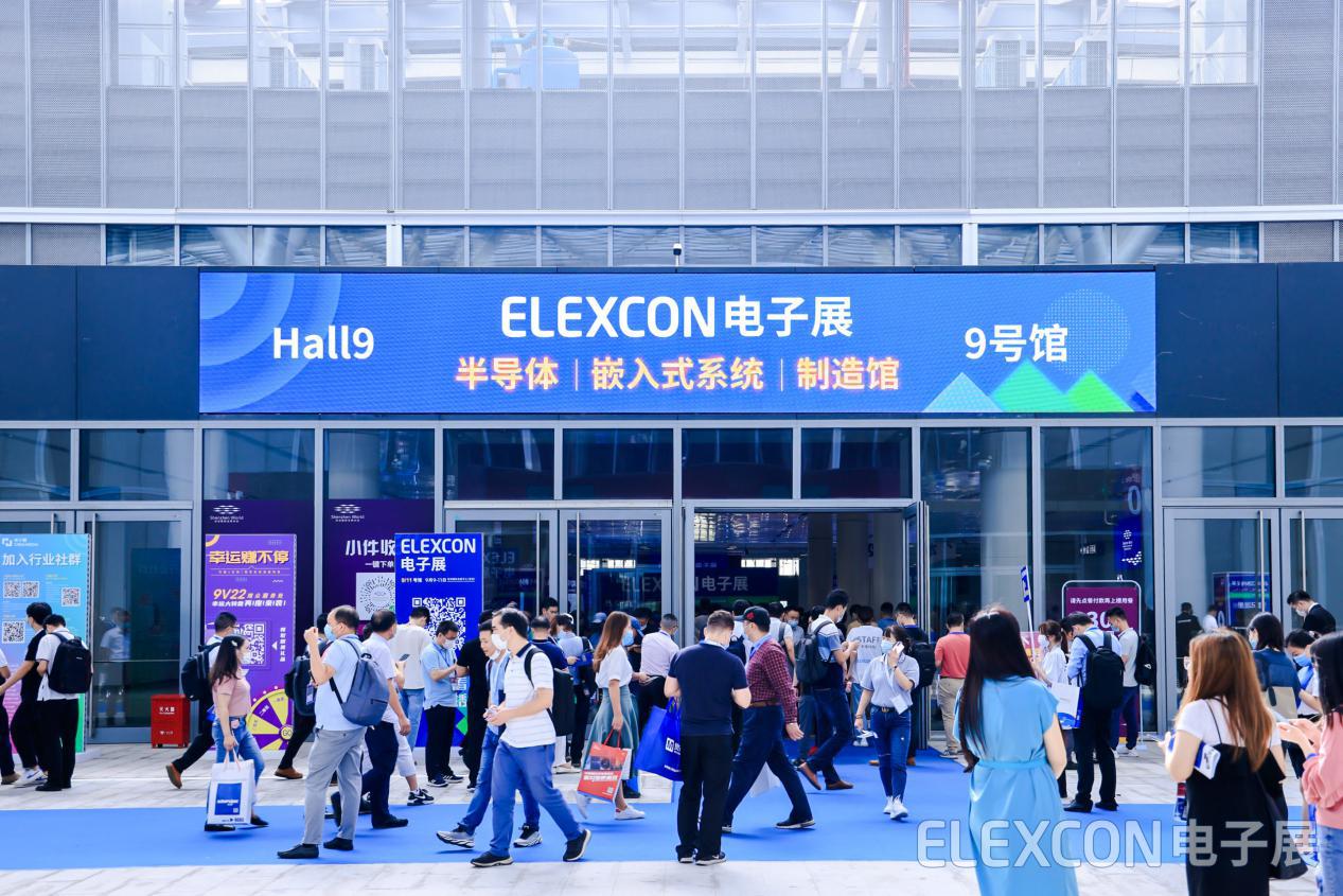 感恩回馈,猎芯网携手猎板网亮相深圳国际电子展!
