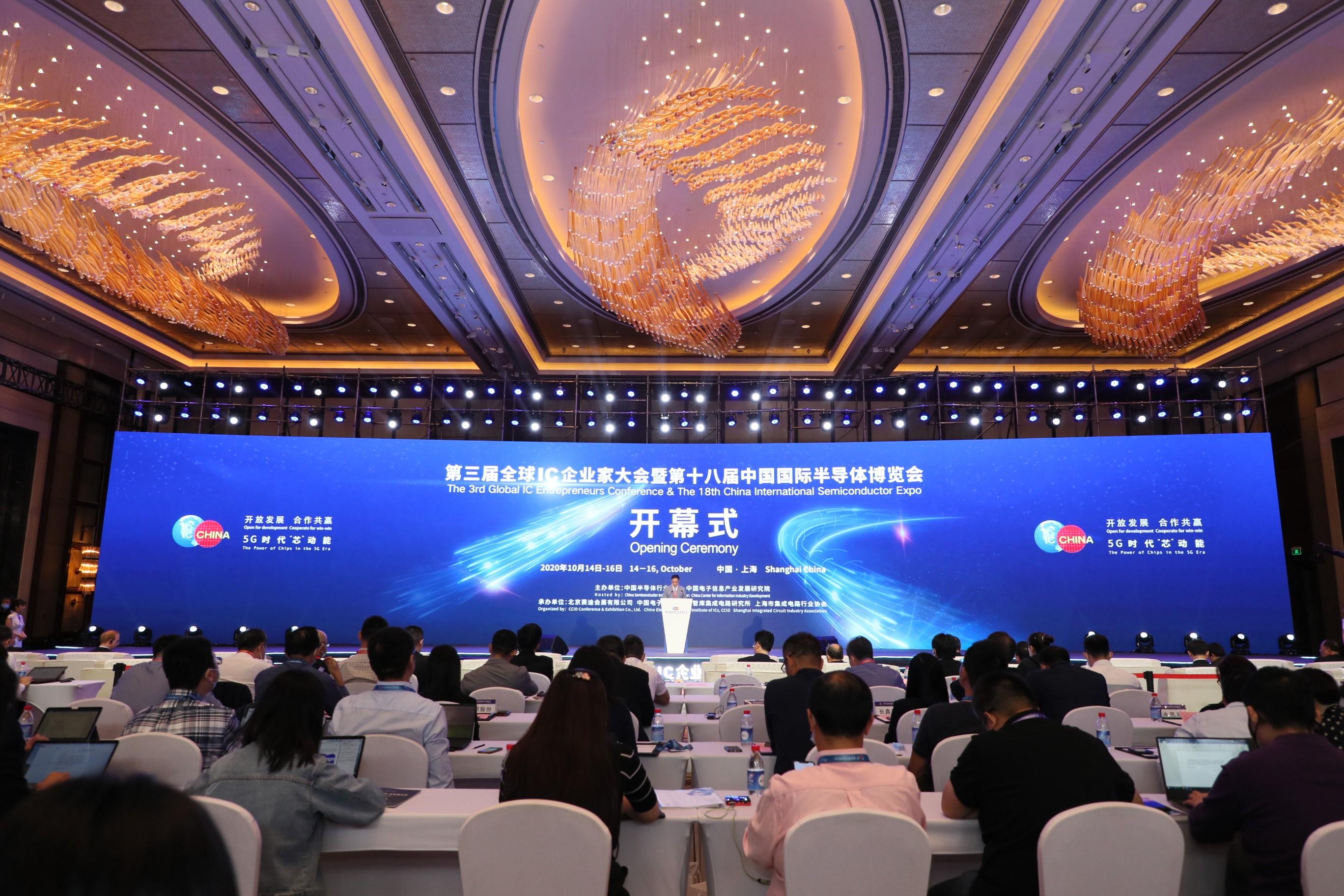 风华高科75亿项目即将启动,国产MLCC迎历史性机遇