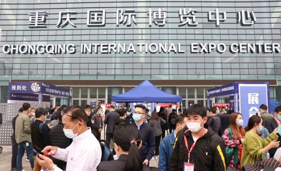 全芯起航   2021全球半导体产业(重庆)博览会展位驭智而来!
