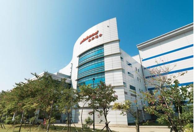 官宣:华新科收购日本电子元件厂商Soshin