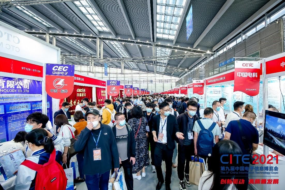 功率器件和被动元件点亮第97届中国电子展,CEF下半年成都上海再相见
