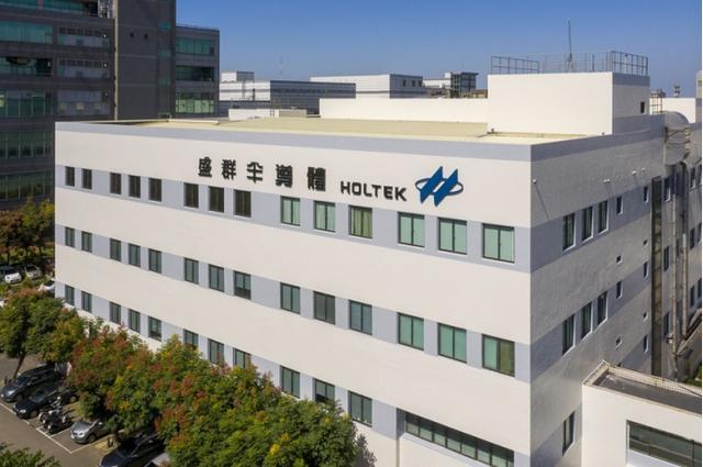 8月涨价!MCU大厂盛群将恢复接单;联发科新发6nm工艺处理器天玑 900