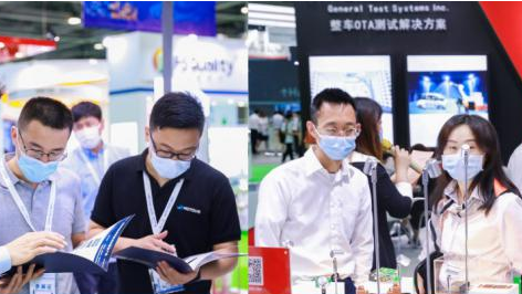 AUTO TECH 2022 广州国际汽车技术展览会