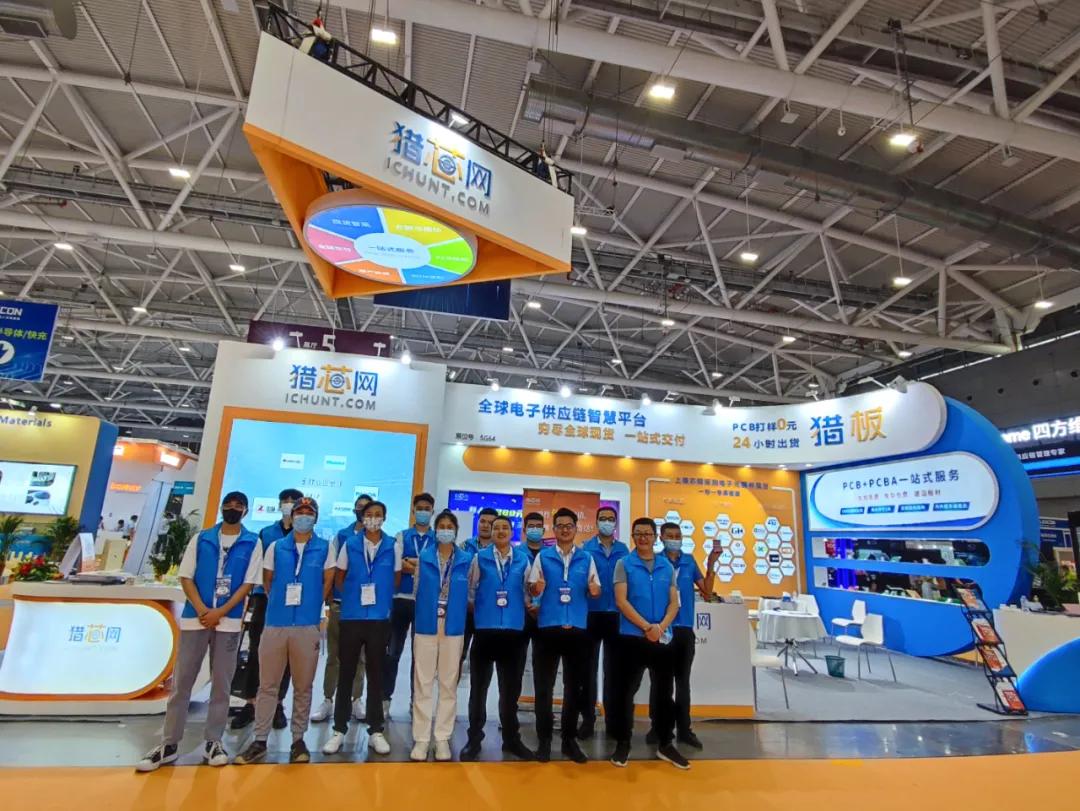 2021深圳国际电子展隆重开幕!猎芯网惊艳亮相