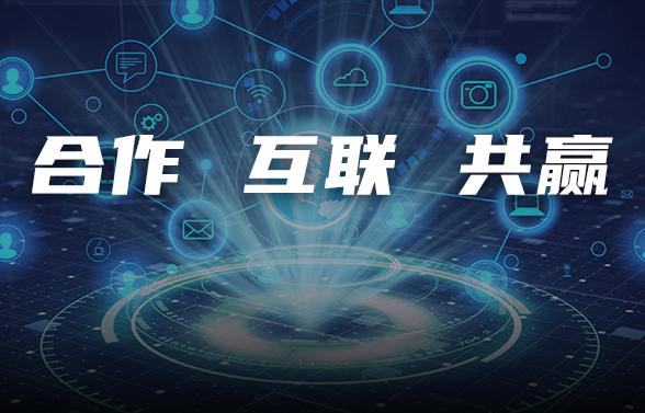 商机链接新升级,猎芯网赋能电子产业生态互联共赢