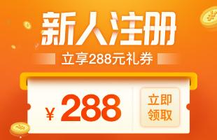 TI UCC3818AN采购_批发_数据手册_TI直供_UCC3818AN品牌厂家现货-猎芯网